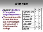 wtm 1992