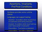 assertions invariants pre post conditions