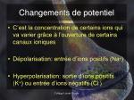 changements de potentiel