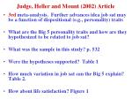 judge heller and mount 2002 article