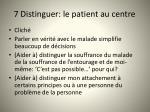 7 distinguer le patient au centre