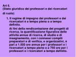 art 6 stato giuridico dei professori e dei ricercatori di ruolo