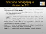 scenario p dagogique classe de 2 nde4