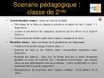scenario p dagogique classe de 2 nde6