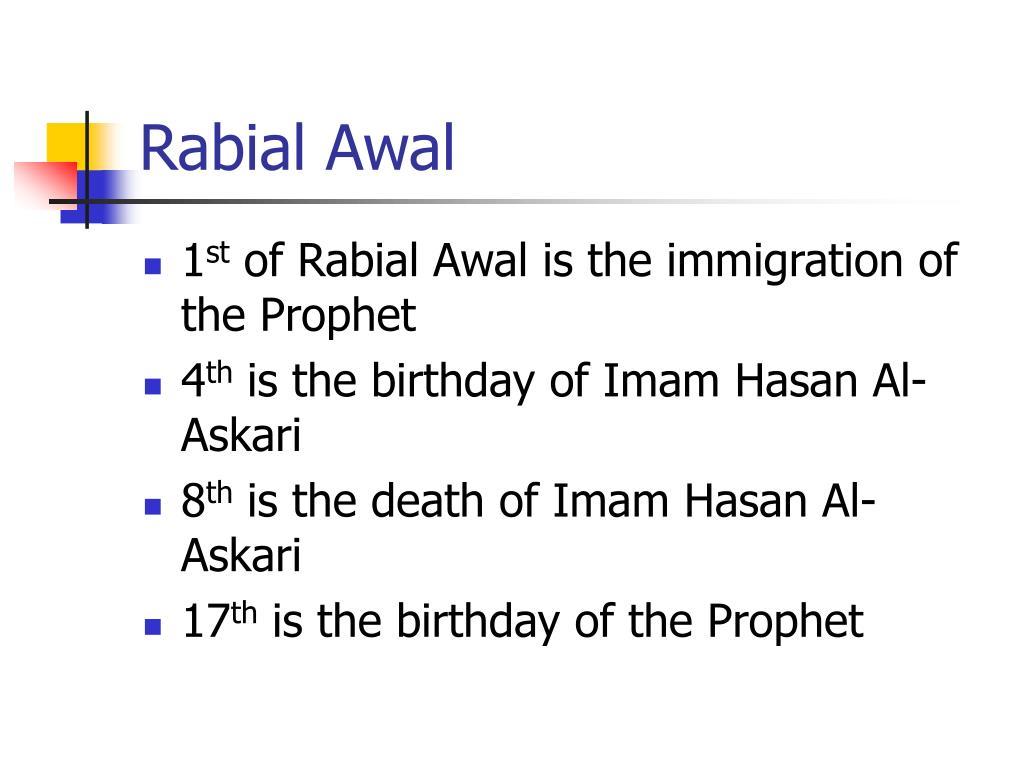 Rabial Awal
