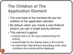 the children of the application element