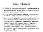 errori e illusioni
