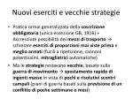 nuovi eserciti e vecchie strategie