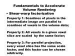 fundamentals to accelerate volume rendering2