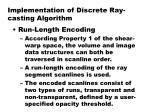 implementation of discrete ray casting algorithm11