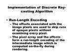 implementation of discrete ray casting algorithm13