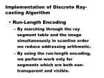 implementation of discrete ray casting algorithm14