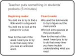 teacher puts something in students pockets 5 minutes