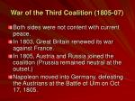 war of the third coalition 1805 07