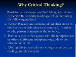 why critical thinking