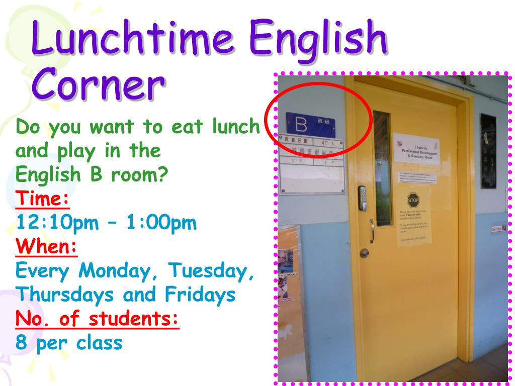 Lunchtime English Corner