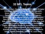 32 nfl teams