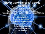eleven 2010 girl scout cookie flavors