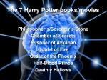 the 7 harry potter books movies