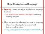 right hemisphere and language1