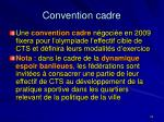 convention cadre