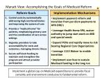 manatt view accomplishing the goals of medicaid reform