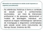 elementos de sustenta o do estudo social requerem os seguintes procedimentos