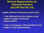 general requirements for informed consent 45 cfr part 46 116