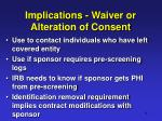 implications waiver or alteration of consent