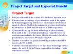project target and expected benefit
