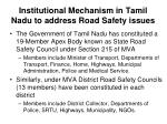 institutional mechanism in tamil nadu to address road safety issues