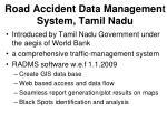 road accident data management system tamil nadu