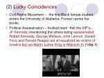 2 lucky coincidences