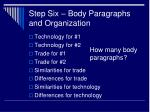 step six body paragraphs and organization