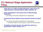 371 national stage application filing