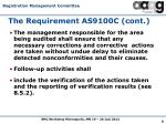 the requirement as9100c cont2