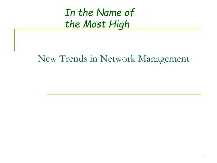 new trends in network management n.