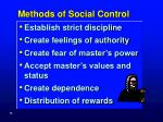 methods of social control