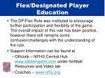 flex designated player education