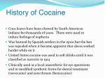 history of cocaine