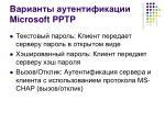 microsoft pptp