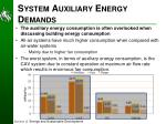 system auxiliary energy demands