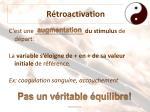 r troactivation