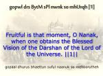 gopaal dhurus bhaettun suful naanuk so mehoorutheh
