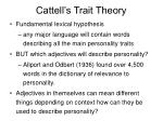 cattell s trait theory