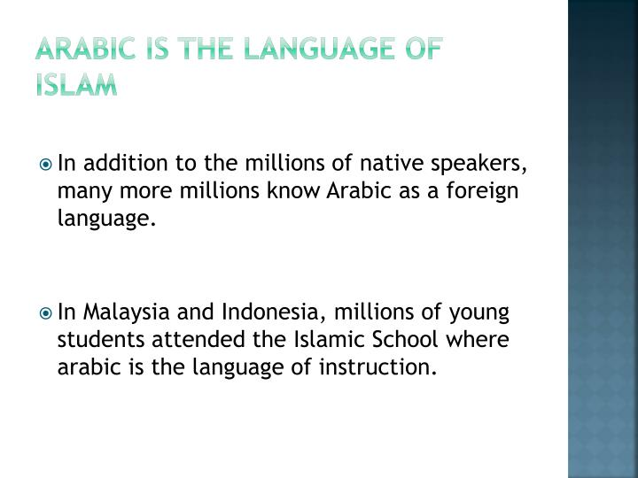 Arabic is the language of islam