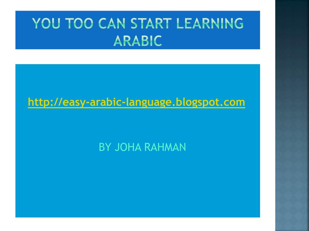 YOU TOO CAN START LEARNING ARABIC