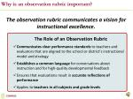 why is an observation rubric important