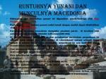 runtuhnya yunani dan munculnya macedonia