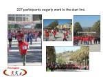 227 participants eagerly went to the start line